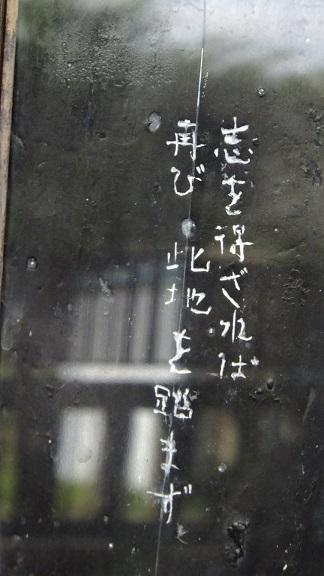 DSCF9059.JPG